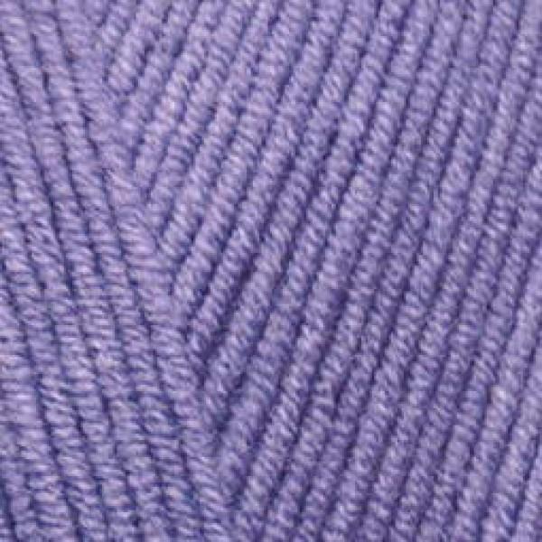 ALIZE Cotton Gold 616 Фиолетовый