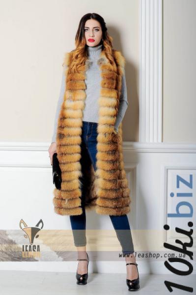 Длинная меховая жилетка из натуральной лисы Шубы из меха лисы в ТЦ «Шок» (Харьков)