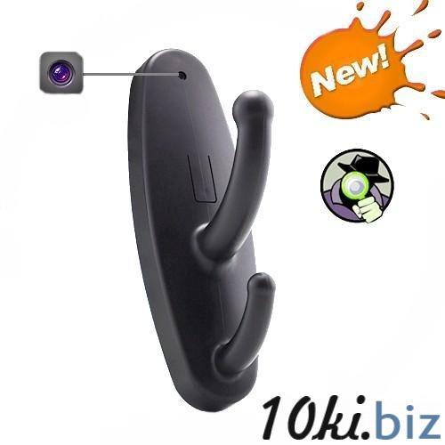 Вешалка с видеокамерой и детектором движения купить в Астане - Видеокамеры, экшн-камеры с ценами и фото