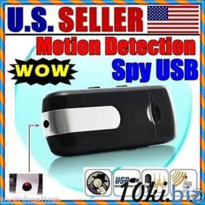 Флешка-видеокамера с детектором движения U8