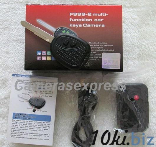 Ключ Toyota со встроенной видеокамерой и детектором движения купить в Астане - Видеокамеры, экшн-камеры с ценами и фото