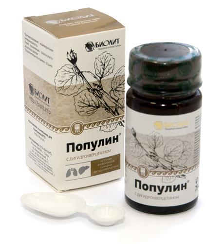 Популин с дигидрокверцетином, 75 г