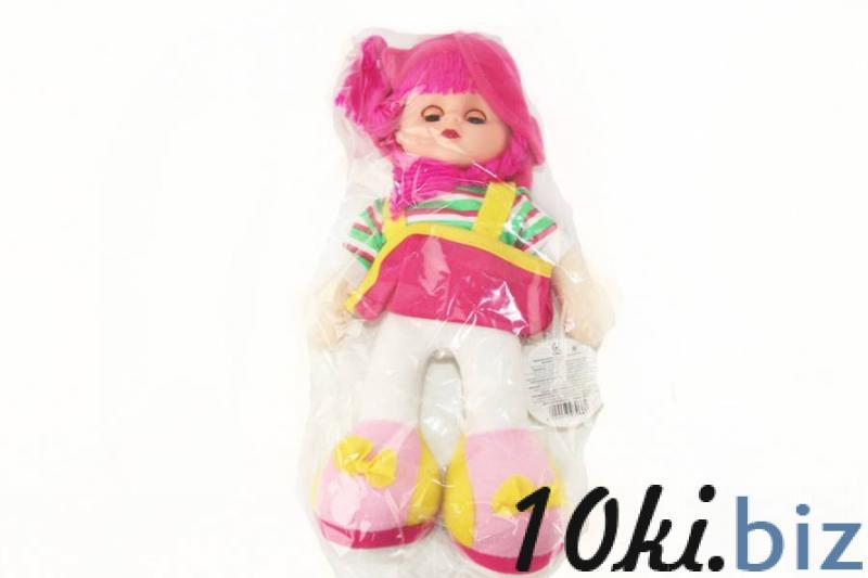 Кукла мягкая в пакете купить в Сумах - Куклы и пупсы