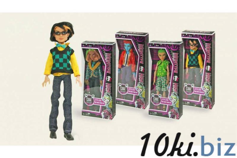 """Кукла """"MONSTER HIGH"""" - парень в коробке купить в Сумах - Куклы и пупсы"""