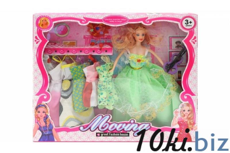 Кукла с нарядами в коробке купить в Сумах - Куклы и пупсы