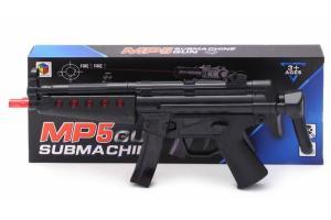 Фото Игрушки для мальчиков, Детское оружие Автомат музыкальный в коробке