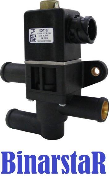 КЭТ 07-01 клапан электромагнитный топливный климат контроля байонетный разъем