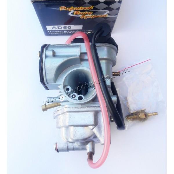 Карбюратор Suzuki Address/Sepia Mototech