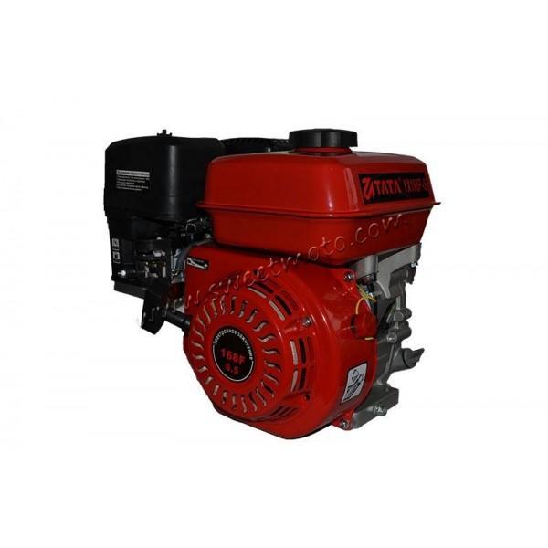 Двигатель 168F под конус