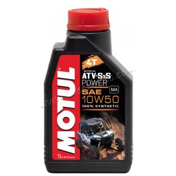 MOTUL ATV-SxS Power 4T 10W-50, 4л.