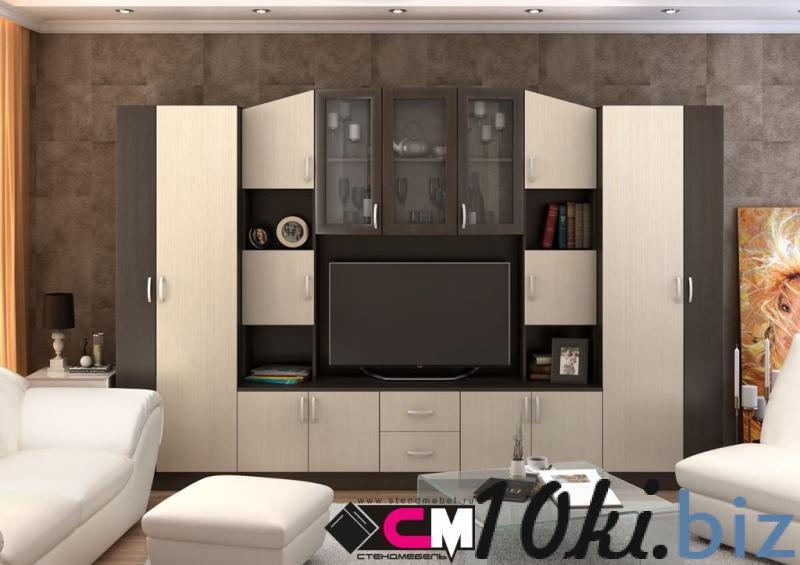 Модульная гостиная Макарена ЛДСП (Стендмебель) Стенки для гостиных в России