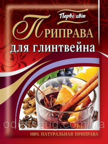 """Приправа """"К глинтвейну"""" ,25 г"""