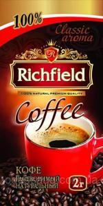 Фото Чай ,кофе,капучино, какао Кофе растворимый гранулированный