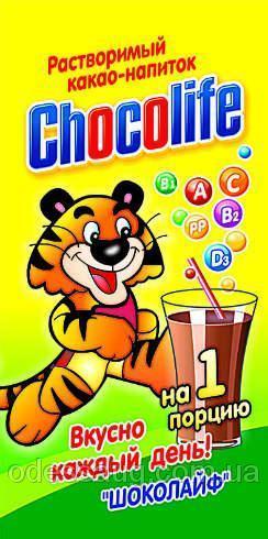 """Какао напиток """"Шоколайф"""" стик 18 г"""