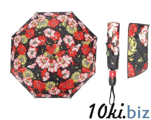 Зонт автоматический, R=55см, разноцветный купить в Беларуси - Женские зонты