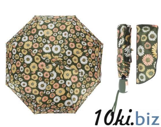 Зонт автоматический, R=55см, цвет зелёный купить в Беларуси - Женские зонты