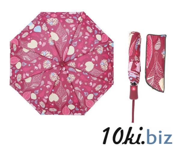 Зонт полуавтомат, R=55см, цвет бордовый купить в Беларуси - Женские зонты