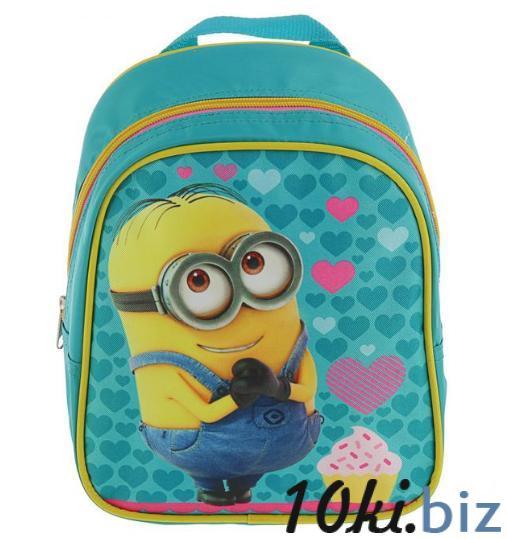 Рюкзачок детский Миньоны. Universal Studios 23*19*8 мал бирюзовый 31909 купить в Лиде - Детские сумки, рюкзаки-игрушки