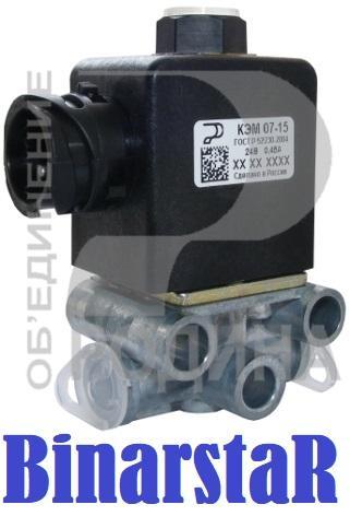 КЭМ 07-15 клапан электромагнитный (КЭБ-420, АДЮИ 453644 005 01, ЭМПК ) блокировки колёс, запора заднего борта байонетный разъем