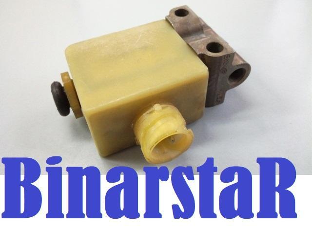 АДЮИ 453644 005 01 клапан электромагнитный (КЭБ-420, КЭМ 07-15, ЭМПК ) блокировки колёс, запора заднего борта байонетный разъем