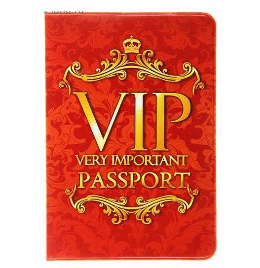 """Обложка для паспорта """"VIP"""""""