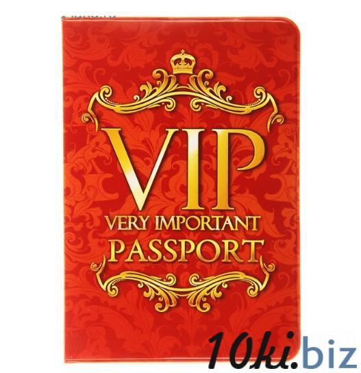 """Обложка для паспорта """"VIP"""" купить в Беларуси - Обложки для документов"""