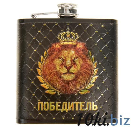 """Фляжка """"Победитель"""" 180 мл купить в Лиде - Фляги"""