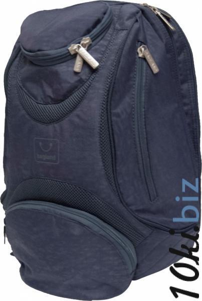 Рюкзак Объемный 32х44х25  купить в Виннице - Рюкзаки городские и спортивные с ценами и фото