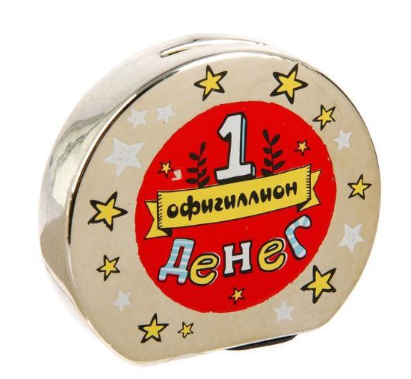 """Копилка керамика монетка """"1 офигиллион денег"""" 9,5х10,5 см"""