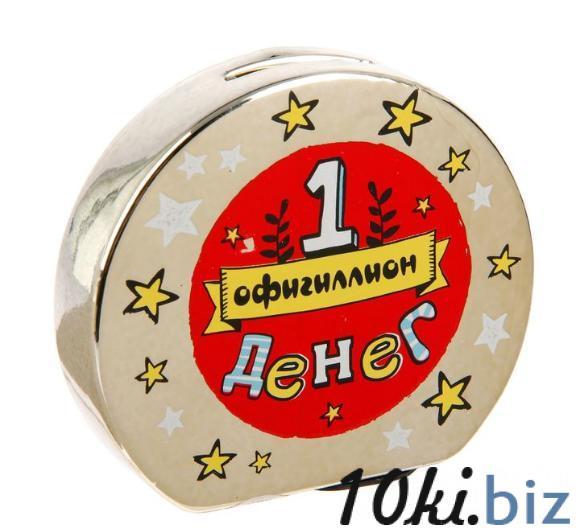 """Копилка керамика монетка """"1 офигиллион денег"""" 9,5х10,5 см купить в Лиде - Копилки"""