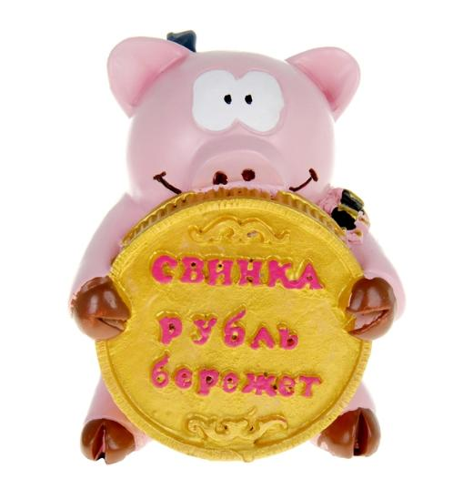 """Копилка """"Свинка рубль бережет"""""""