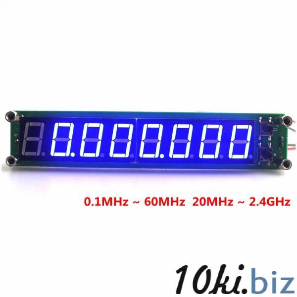 Частотомер 0.1 до 60 МГц 20 МГц до 2400 МГЦ 2.4 ГГц синий  купить в Полтаве - Частотомеры