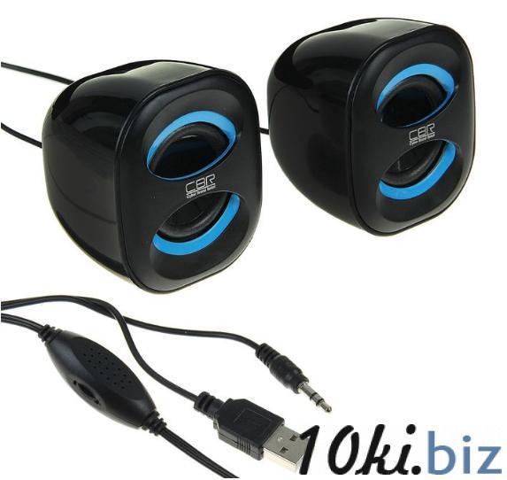 Акустическая система 2.0 CBR CMS 333 Black-Blue, 3 Вт, 2 колонки, USB, черно-голубая купить в Беларуси - Усилители звука, колонки