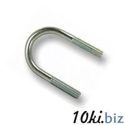 хомут 22 М8  U-образный ГОСТ 24137-80 (без гайки) оцинк. Метрический крепеж в России