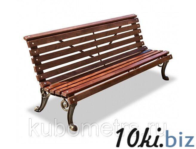 Скамейка Волна 1,8 м купить в Ульяновске - Садовые и парковые скамейки с ценами и фото