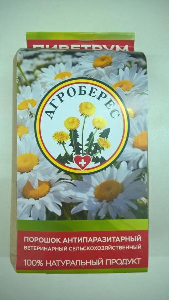 """""""ПИРЕТРУМ"""" персидский порошок от насекомых  300 гр."""