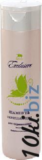 Шампунь для окрашенных волос, 250 мл Шампуни для волос в Самаре