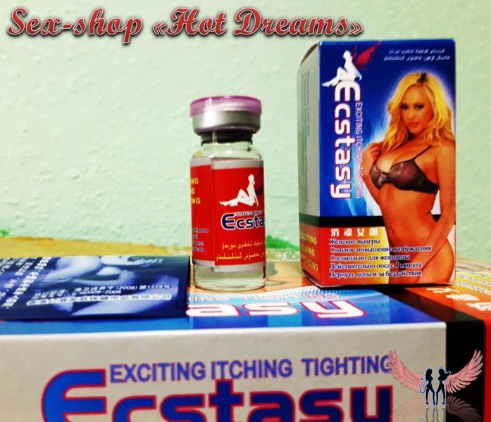 Фото Интересные и выгодные предложения! Капли для сексуального удовольствия «Ecstasy»+ ««Titan Gel» — секрет настоящих мужчин