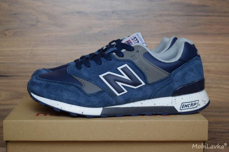 New Balance 577 Blue (41-46)