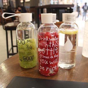 Бутылочка для напитков New Bottle с разными надписями и шнурочком 500 мл