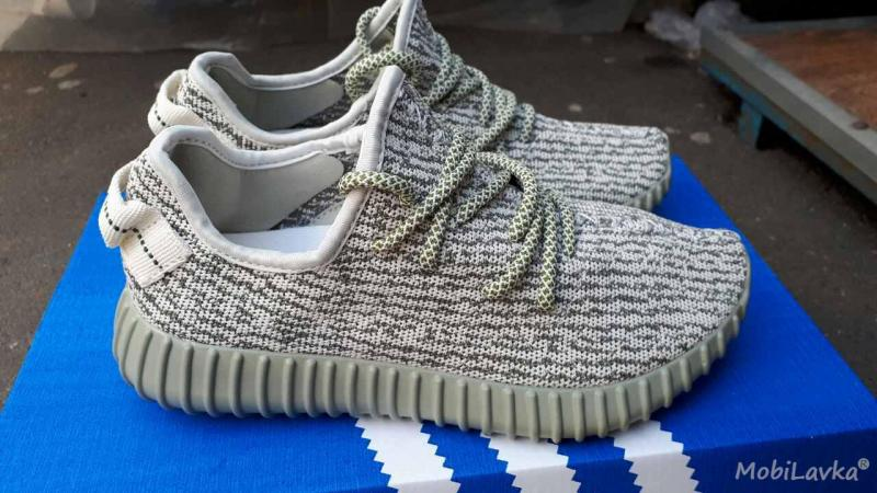 Adidas Yeezy Boost 350 Grey (36-38)