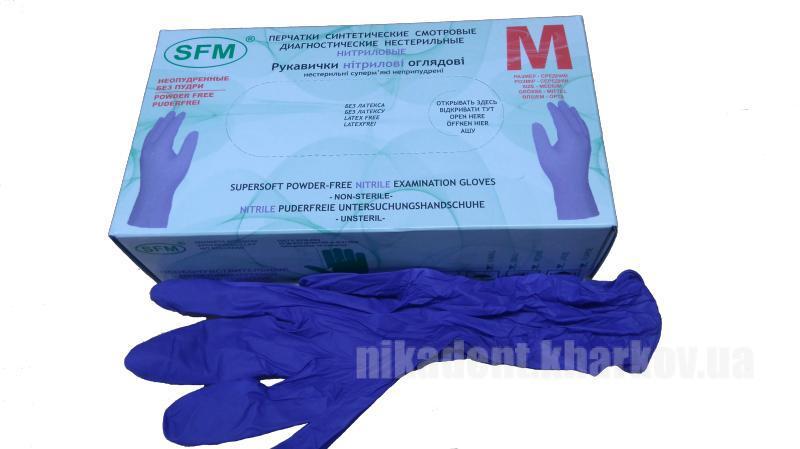 Фото Для стоматологических клиник, Расходные материалы Перчатки SFM особо чувствительные неопудренные 3,1 гр. (50 пар)