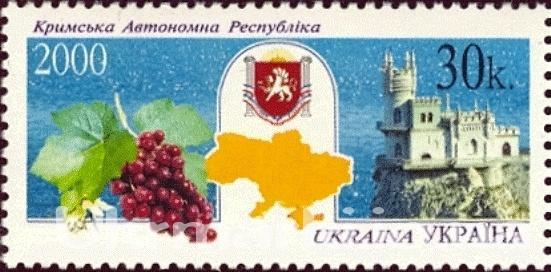 2000 № 322 РЕДКАЯ почтовая марка