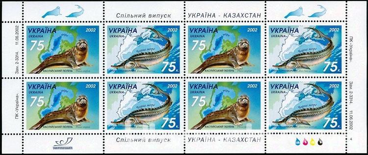 Фото Почтовые марки Украины, Эксклюзивные почтовые марки  Украины 2002 буклет № 2 Казахстан
