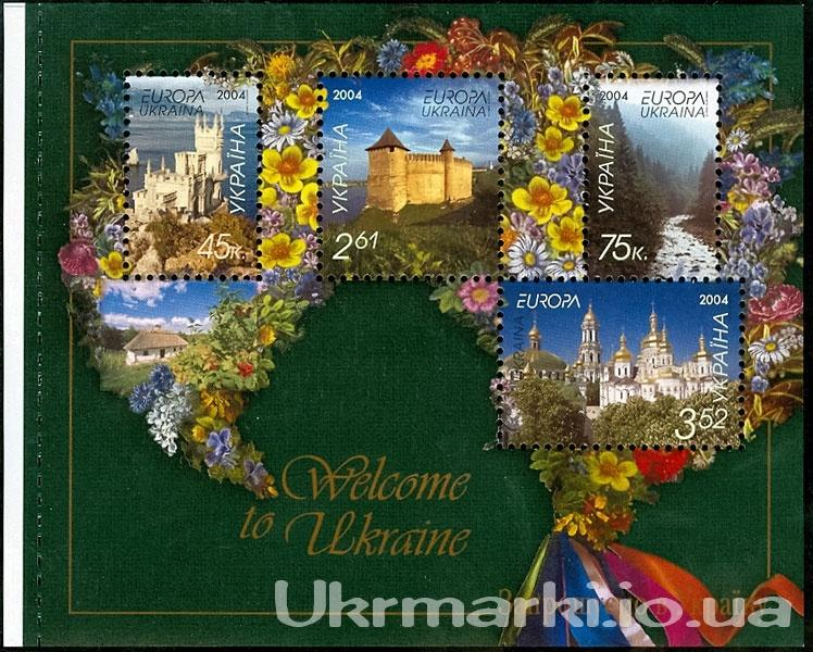 Фото Почтовые марки Украины, Эксклюзивные почтовые марки  Украины 2004 буклет № 5 Приглашаем в Украину Европа CEPT