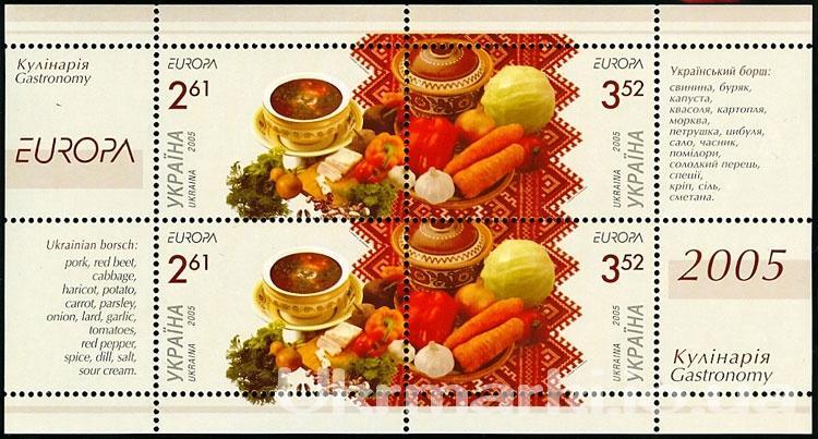 Фото Почтовые марки Украины, Эксклюзивные почтовые марки  Украины 2005 буклет № 6 Борщ Кулинария Европа CEPT