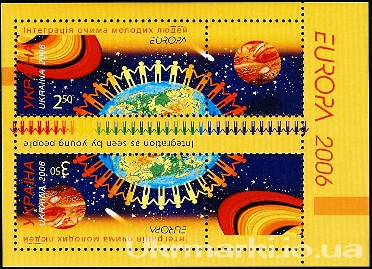 2006 буклет № 7 Интеграция Европа CEPT