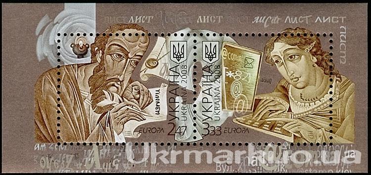 Фото Почтовые марки Украины, Эксклюзивные почтовые марки  Украины 2008 буклет № 9 Летописец Европа CEPT