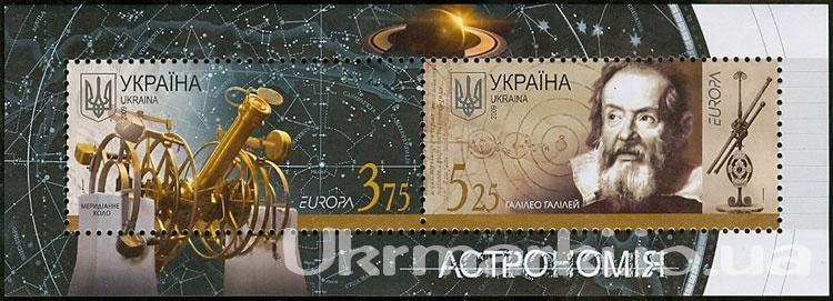 Фото Почтовые марки Украины, Эксклюзивные почтовые марки  Украины 2009 буклет № 10 Астрономия Европа CEPT