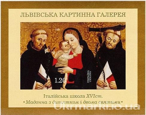 Фото Почтовые марки Украины, Эксклюзивные почтовые марки  Украины 1998 № 200 (b10) Коллекционный почтовый марочный блок Львовская картинная галерея